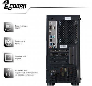 Комп'ютер Cobra Advanced A35X.16.S4.58.897