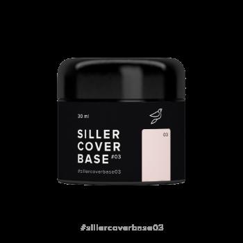 Комуфлирующая база Cover Base Siller №03 30 мл