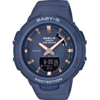 Годинник наручний Casio BSA-B100-2AER
