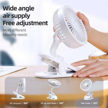 Настольный вентилятор Joyroom 360° 2000mAh аккумуляторный white