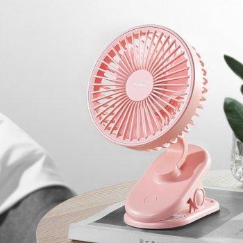 Настольный вентилятор Joyroom 360° 2000mAh аккумуляторный Pink