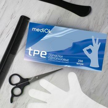 Перчатки Виниловые Неопудренные Тпэ MEDIOK Бесцветные XL (200 шт)