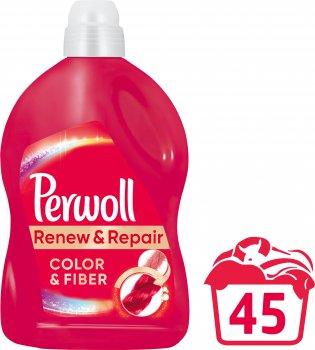 Средство для деликатной стирки Perwoll Advanced Color 2.7 л (9000101328066)