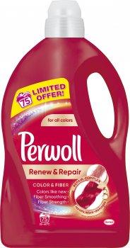 Средство для деликатной стирки Perwoll для цветных вещей Лимитированная серия 4.5 л (9000101373974)