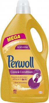 Средство для деликатной стирки Perwoll Advanced Care and Repair 3.6 л (9000101328103)