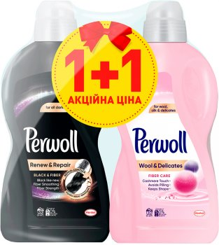 Набор средств для деликатной стирки Perwoll Black 1.8 л + Silk and Wool 1.8 л (9000101426007)