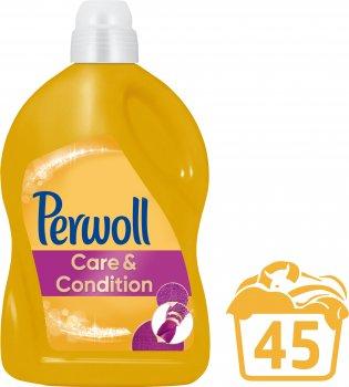 Средство для деликатной стирки Perwoll Advanced Care and Repair 2.7 л (9000101327984)