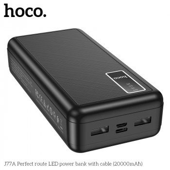 УМБ Power Bank Hoco J77A 20000mAh чорний