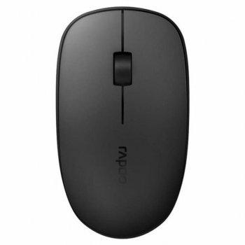 Мышка Rapoo M200 Silent Gray