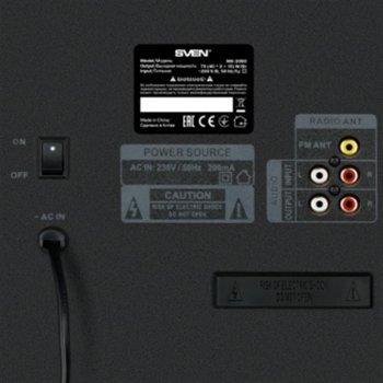 Акустична система Sven MS-2080 Black UAH