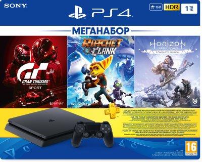 Игровая приставка PlayStation 4 1TB Slim Black в комплекте с 3 играми и подпиской PS Plus (Ratchet & Clank + Horizon Zero Dawn + Gran Turismo Sport + PS Plus 3 месяца)
