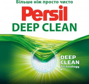 Стиральный порошок Persil Sensitive для стирки детских вещей 6 кг (2413066) (9000101352863)