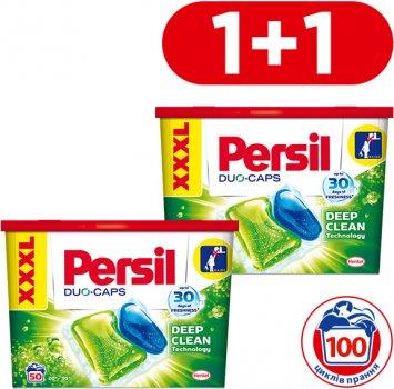 Капсулы для стирки Persil duo-caps Эксперт 100 шт (9000101506761)