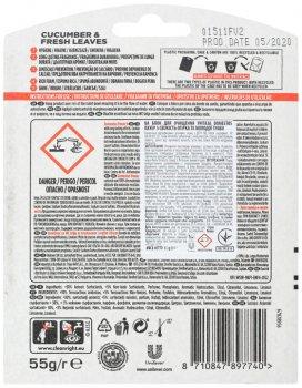 Блок для очищення унітаза Domestos Power 5+ Свіжість огірка та молодої трави 55 г (8710847897740)