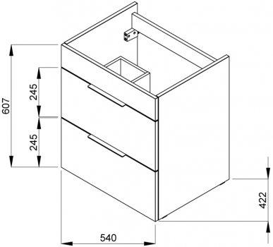 Тумба подвесная ROCA Suit A85118A806 с умывальником 54 см белая