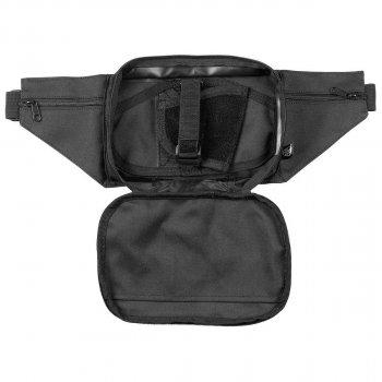 Сумка-кобура поясная Mil-tec Германия для скрытого ношения цвет черный (30975A)