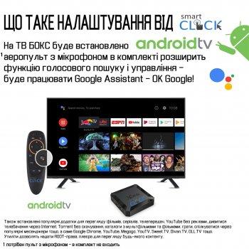 """Комплект Смарт ТВ-приставка X96q 2/16 Гб + MEGOGO 3 мес. тариф """"ТВ и Кино:Оптимальная"""" + в подарок настройка Smart TV Box в Android TV 10"""