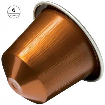 Кава в капсулах Ispirazione Genova Livanto оригінальні Nespresso 50 капсул (5 тубів по 10 шт.)