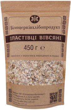 Хлопья овсяные Белоцерковхлебопродукт 450 г