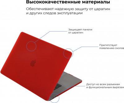 "Чохол-накладка для ноутбука ArmorStandart Matte Shell для MacBook Air 13.3"" 2018 (A1932/A2179) Red (ARM57227)"