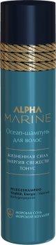 Ocean-шампунь для волосся Estel Professional Alpha Marine 250 мл (4606453067049)