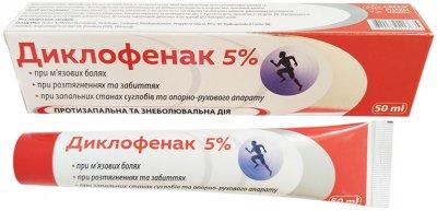 Крем Green Pharm Cosmetic Диклофенак 5% 50 мл (4820182113635)