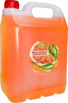 Жидкое мыло Вкусные секреты Грейпфрут 5 л (4820074622269)