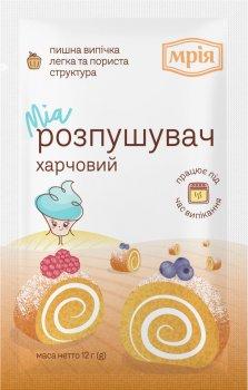 Упаковка кондитерського інгредієнта Мрія Розпушувач харчовий 12 г х 54 шт. (4820154833936)