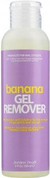 Засіб для зняття гель-лаку Jerden Proff Gel Remover Банан 150 мл (4823085611628)