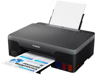Canon Pixma G1420 (4469C009AA)