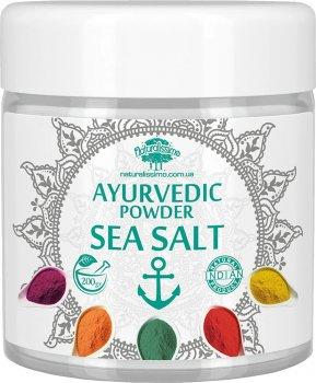 Аюрведическая пудра Naturalissimo Морская соль 200 г (2000000020242)