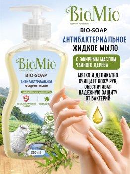 Антибактеріальне гіпоалергенне рідке екомило для рук з дозатором BioMio Bio-Soap Захисне Олія чайного дерева 300 мл (4603014011985)