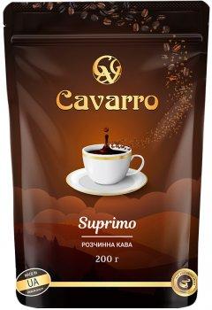 Кава розчинна Cavarro Suprimo 200 г (4820235750183)