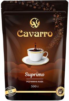 Кава розчинна Cavarro Suprimo 500 г (4820235750169)