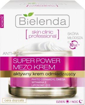 Крем для лица Bielenda Skin Сlinic Рrofessional с ретинолом Q10 50 мл (5902169017712)