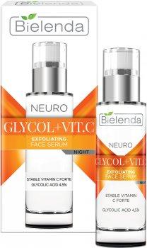 Сыворотка Bielenda NEURO Vitamin C нейропептидная 30 мл (5902169025540)