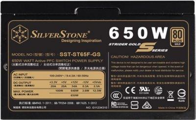 Silverstone Strider 650W 80+ Gold (ST65F-GS)