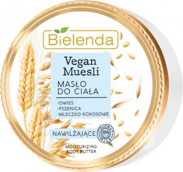Олія для тіла Bielenda Vegan Muesli Зволожувальна 250 мл (5902169037871)