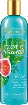 Масло для душа и ванны Bielenda еxotic Paradise Инжир Питательное 400 мл (5902169035228)