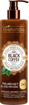 Гель-пилинг для душа 2 в 1 Bielenda Super Skin Diet Black Coffee 410 г (5902169033781)