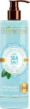 Гель-пилинг для душа 2 в 1 Bielenda Super Skin Diet Sea Salt 410 г (5902169033903)