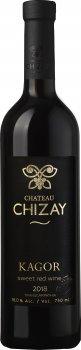 Вино Chateau Chizay Кагор Закарпатський червоне десертне 0.75 л 16% (4820001632705)