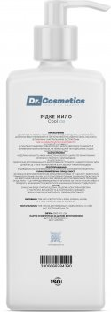 Жидкое мыло для рук Dr. Cosmetics Cool Ice 1 л (3300068784390)