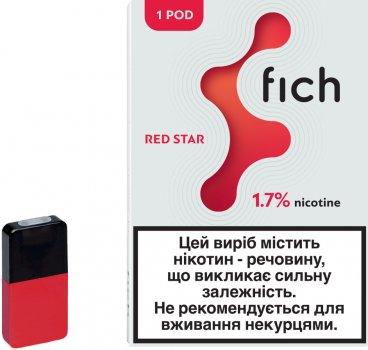 Картридж для POD-систем Fich Pods Red Star 1.7% 18.87 мг 0.8 мл (Червона смородина + Темний виноград + Аніс + Ментол) (6971575731702)