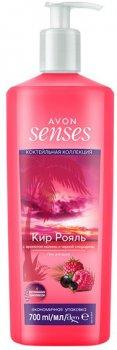Гель для душа Avon Кир рояль с витаминным комплексом 700 мл (1403175) (ROZ6400103370)