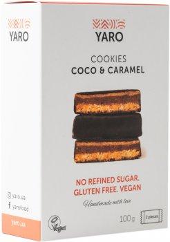 Печенье Yaro Coco&Caramel Cookie 50 г х 2 шт (4820230431704)
