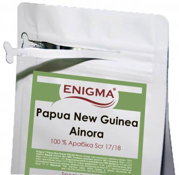 Кава в зернах Enigma Papua New Guinea Ainora 250 г (4000000000059)