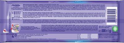 Шоколад Milka с кусочками печенья Орео 300 г (7622210750495)