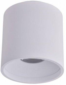Точковий світильник Ultralight TRL312 12 W + 4 W білий (UL-51512)