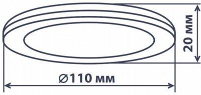 Точковий світильник Ultralight TRL625 6 W білий (UL-51515)